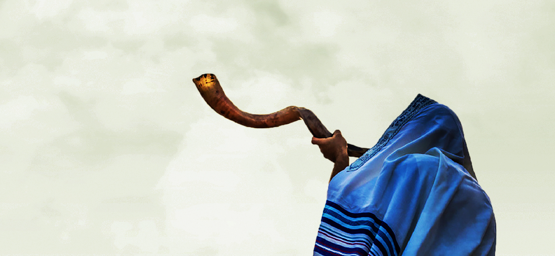 shofar_graphic.jpg